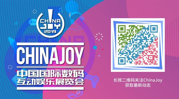 【捕鱼王】enish携精品新游参展2019ChinaJoy!