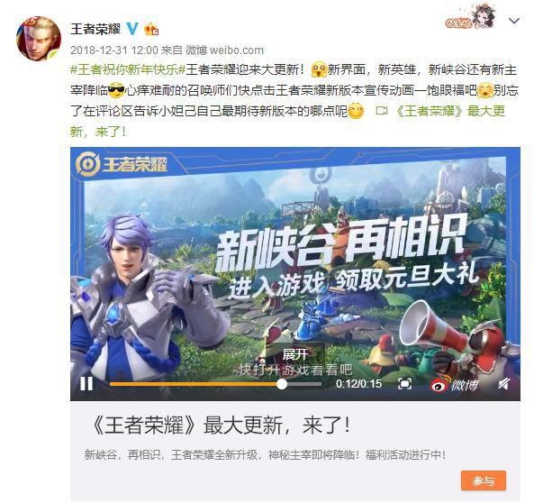 【捕鱼王】新浪公布12月游戏品牌价值微博排行榜:王者、剑网3、DNF前三