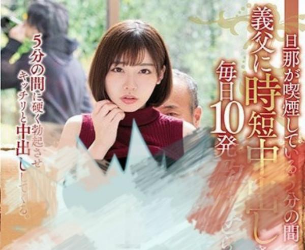 【捕鱼王】2019深田咏美最好看的作品 小恶魔演技炸裂无人能及