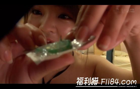 【捕鱼王】STARS-191:自己刺破保险套!石原める(石原梦月)中出解禁!