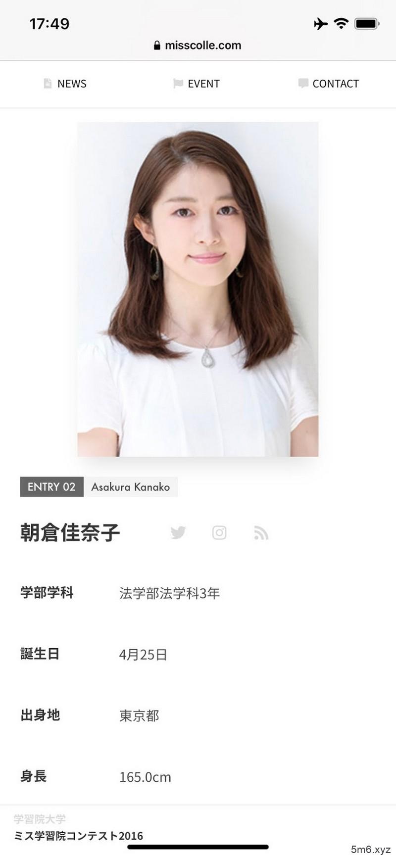 【捕鱼王】结城るみな(结城瑠美奈):下海是对前男友的复仇!