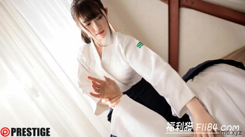 【捕鱼王】DIC-071:名门大学法学部选美女王结城瑠美奈(结城るみな)真的好害羞!