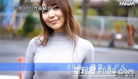 【捕鱼王】EBOD-736:良家出身!麻豆身份!叶ユリア(叶优莉亚)为什么下海拍片?