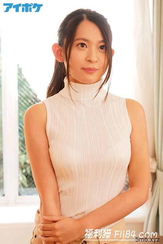 【捕鱼王】IPX-448:3月最强美巨乳!梓ヒカリ(梓光莉)胸悍登场!