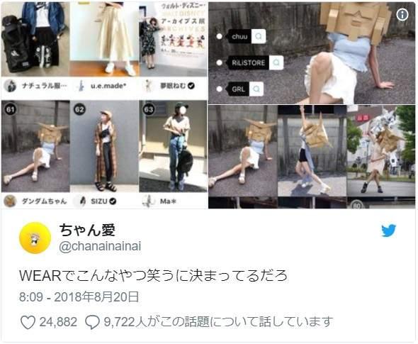 【捕鱼王】日本正妹加藤有纱 另类穿衣搭配受热棒