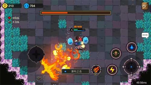 【捕鱼王】百种技能组合!《元素地牢》玩出Roguelike新策略!