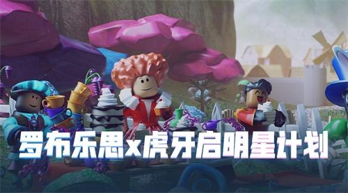 【捕鱼王】罗布乐思游戏作品征集活动,有想法的玩家都在参加!
