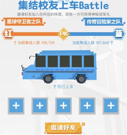 【捕鱼王】欢乐校园开学季,《手工星球》送你限量礼包!