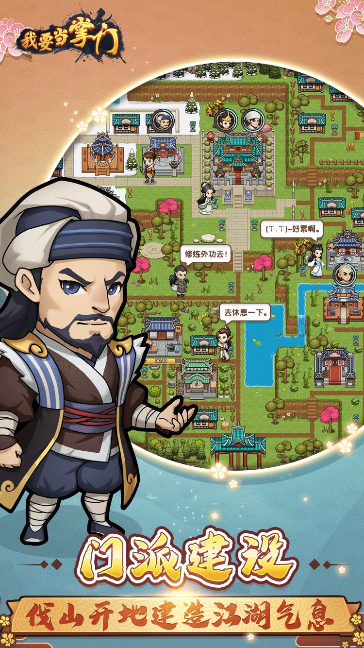 【捕鱼王】好玩的模拟经营类游戏推荐