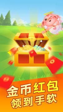 【捕鱼王】合成赚钱游戏推荐
