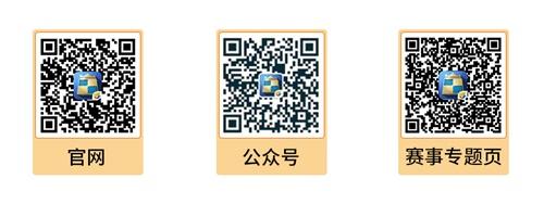 【捕鱼王】倒计时2天!自走棋2.0《战歌竞技场》5月13日全平台公测