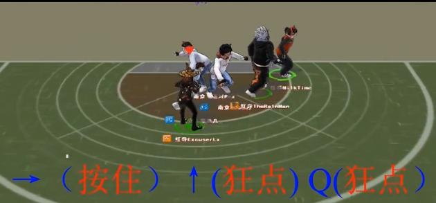 【捕鱼王】进阶攻略  《街头篮球》双塔队伍PG该如何进攻