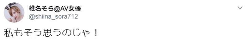 【捕鱼王】栗林里莉回应社会对行业刻板印象 获同行姐妹支持