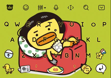 """【捕鱼王】夏日炎炎不再闷闷不乐,百度输入法""""IP联萌""""计划拯救你的不开心"""