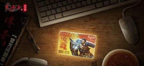 """【捕鱼王】""""非遗""""大师亲自监制 《热血传奇怀旧版》推出20周年限量典藏版点卡"""