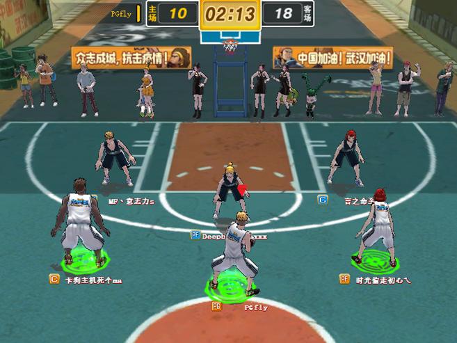 【捕鱼王】2分变1分 《街头篮球》3X3模式惊现合理冲撞区