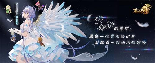 【捕鱼王】洛天依许愿龙之谷2 今晚黑骑士闪现空降zhi播间