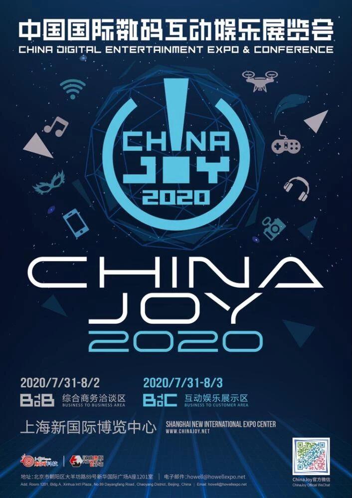 【捕鱼王】2020年第十八届ChinaJoy预约购票通道开启!仅限一周!大家冲鸭!