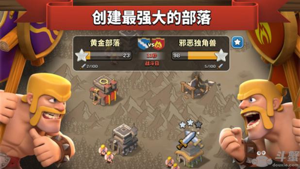 【捕鱼王】好玩的战争策略手游排行榜