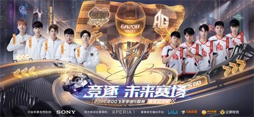 【捕鱼王】6月20日,QQ飞车手游S联赛春季决赛开战!