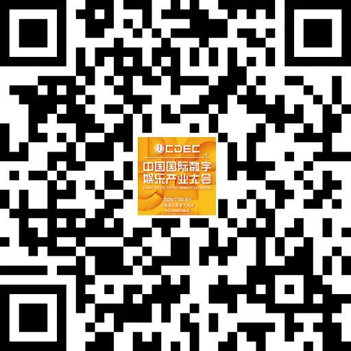 【捕鱼王】618拼手速!2000张免费会议听课证限量开抢!