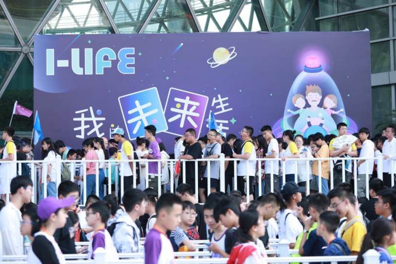 【捕鱼王】7.31上海见!2020 ChinaJoy与UDE&iLife 2020全面合作,展馆、观众互联互通