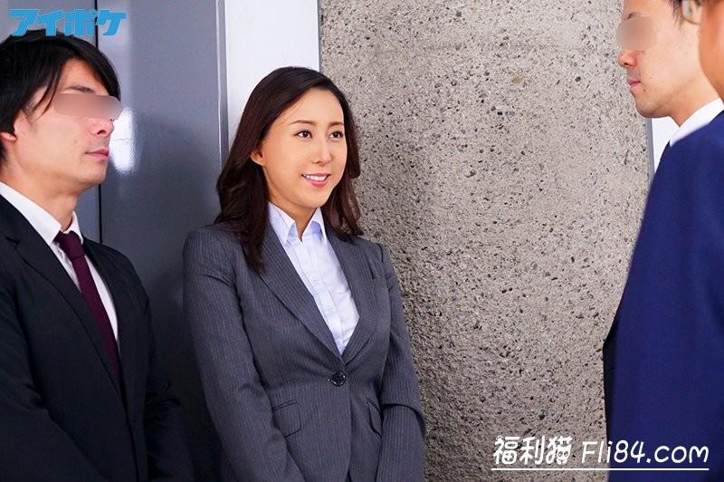 【捕鱼王】IPX-461:松下纱栄子被下属灌醉狂打9发!