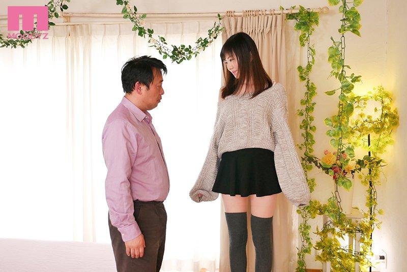 【捕鱼王】MIFD-112:はるか遥膝上袜秀绝对领域,美腿可以玩一整年!