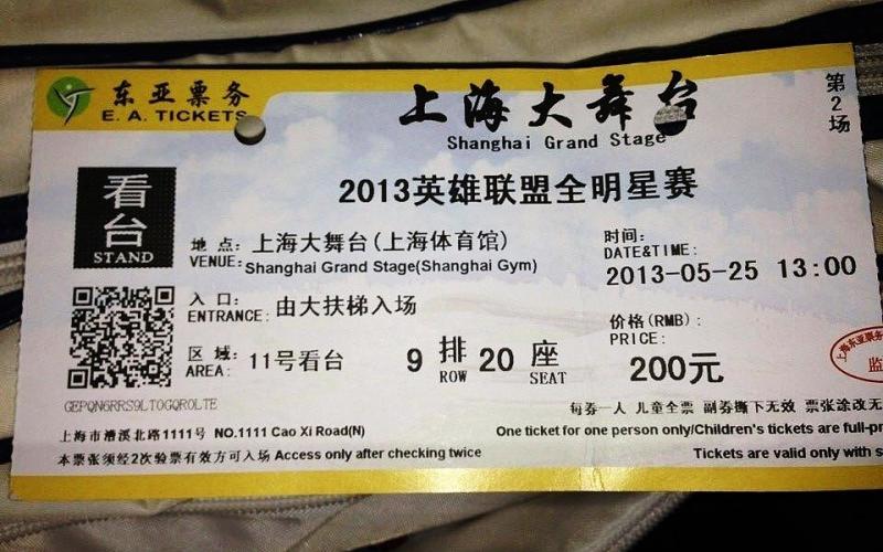 【捕鱼王】哔哩哔哩电竞舞台首亮相上海BilibiliWorld 2020 超多精彩活动等你来嗨!