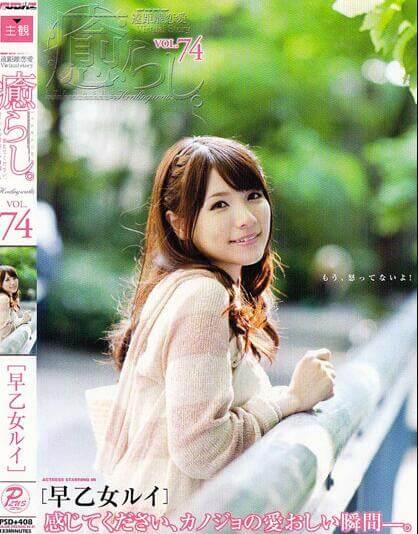 【捕鱼王】KHY-016:长着一副仙女面孔的早乙女露依,姿势这么撩人!