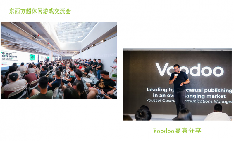 【捕鱼王】移动广告平台Mintegral将在2020ChinaJoyBTOB展区再续精彩