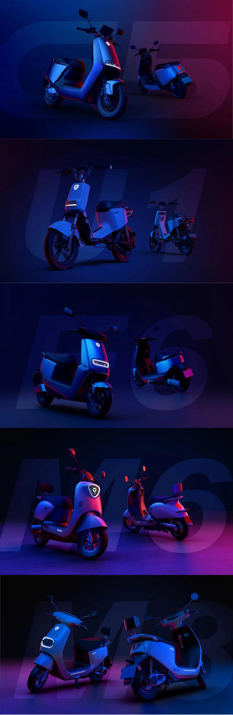 【捕鱼王】最强两轮设计公司将携轰动去年米兰车展的概念车——【2049】亮相2020ChinaJoyBTOC