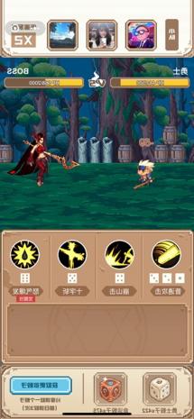 【捕鱼王】DNF手游冒险者游戏上线,无限道具奖励等你来拿