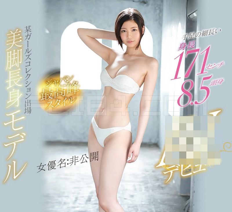 【捕鱼王】日本最高峰Style!美脚长身无名氏麻豆下海了!