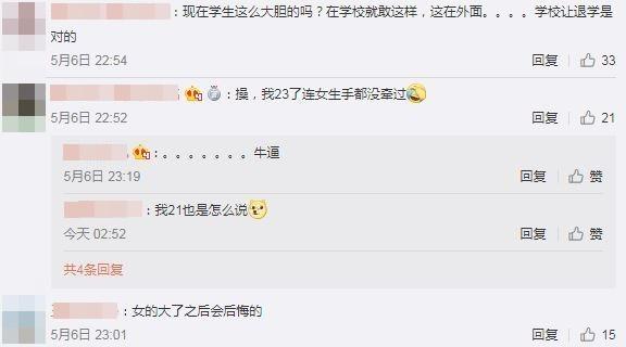 【捕鱼王】高二情侣躲实验室搓胸口jiao被同学偷拍视频遭疯传!
