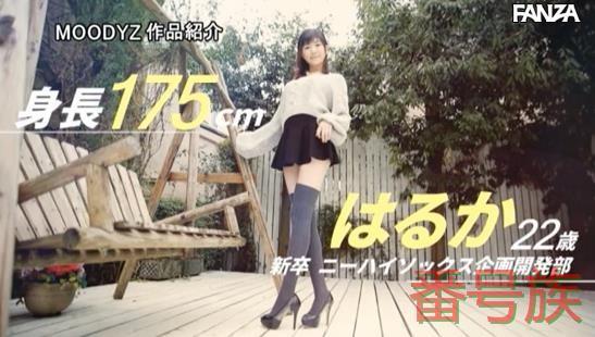 【捕鱼王】解密!那位身高175,美腿曲线可比桥本ありな的社会新鲜人是?