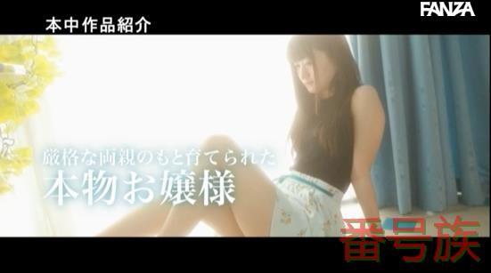 【捕鱼王】反抗父母威权统治!大学选美小姐前四强的美女下海即中出!