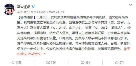 【捕鱼王】微博热议武汉电音节VAC600分是什么梗