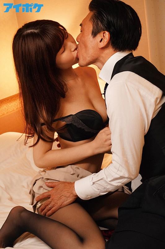 【捕鱼王】IPX-529:巨乳人妻樱空桃和老公上司相约酒店偷情修干!
