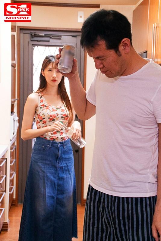 【捕鱼王】SSNI-849:荡妇星宫一花在公公身上体验到丈夫不曾给她的快感!