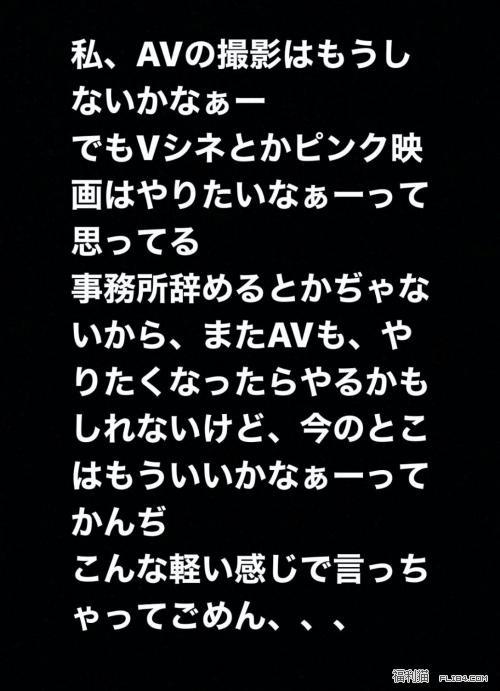 【捕鱼王】◢▆▅▄▃ 崩╰(〒皿〒)╯溃 ▃▄▅▆◣,朝桐光自爆休业原因!