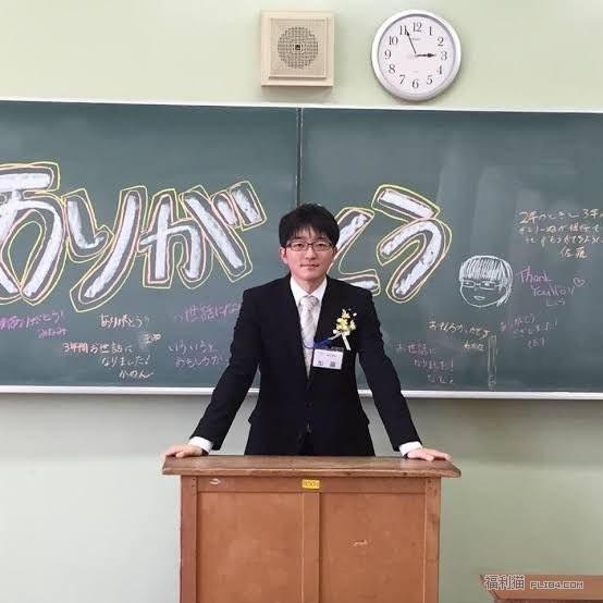 【捕鱼王】日本老师被爆拍VA,白天教数学晚上健康教育,大桥未久都被他上过!