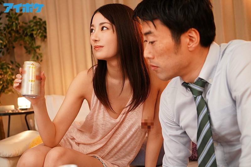 【捕鱼王】枫可怜8月新作IPX-515 不穿内衣让男同事受不了
