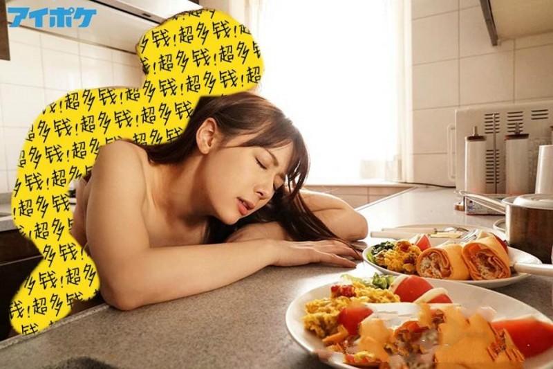 【捕鱼王】IPX-442:结婚前夜,还是前男友才能让准人妻 岬奈奈美「岬ななみ」舒服….
