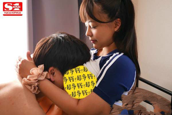 【捕鱼王】SSNI-773: I奶豪乳夕美紫苑粉丝感谢祭给素人性福!