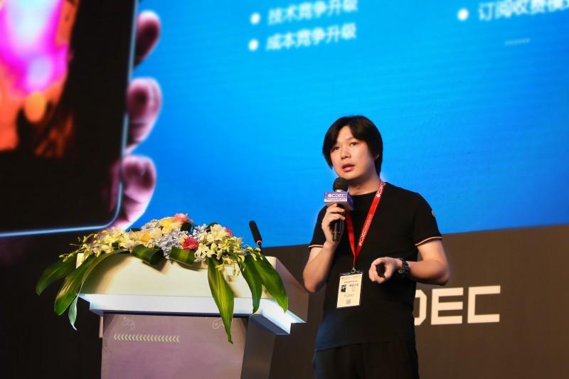 【捕鱼王】2020ChinaJoy 盛趣游戏谭雁峰:云游戏时代 游戏行业面临三大升级