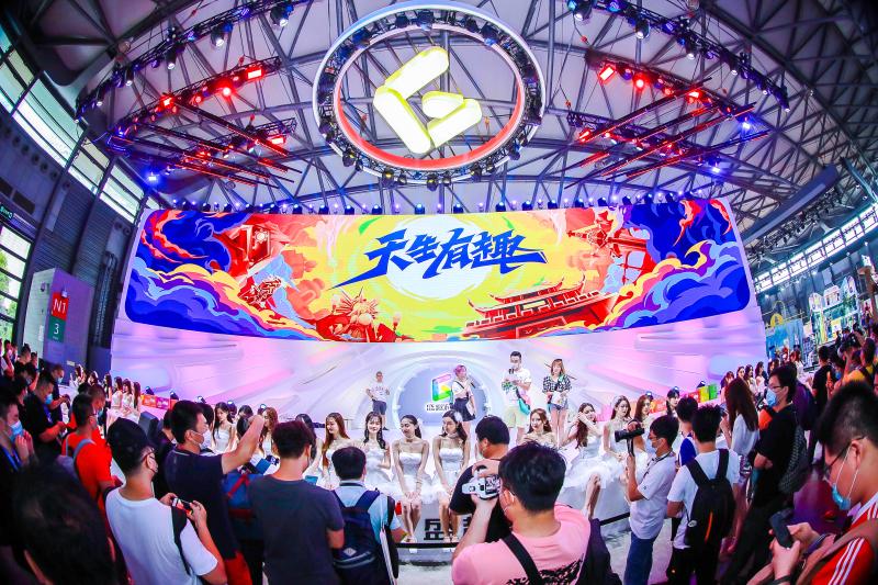 """【捕鱼王】2020ChinaJoy福利""""种草""""趣相聚 盛趣游戏首日迎来人气热浪"""