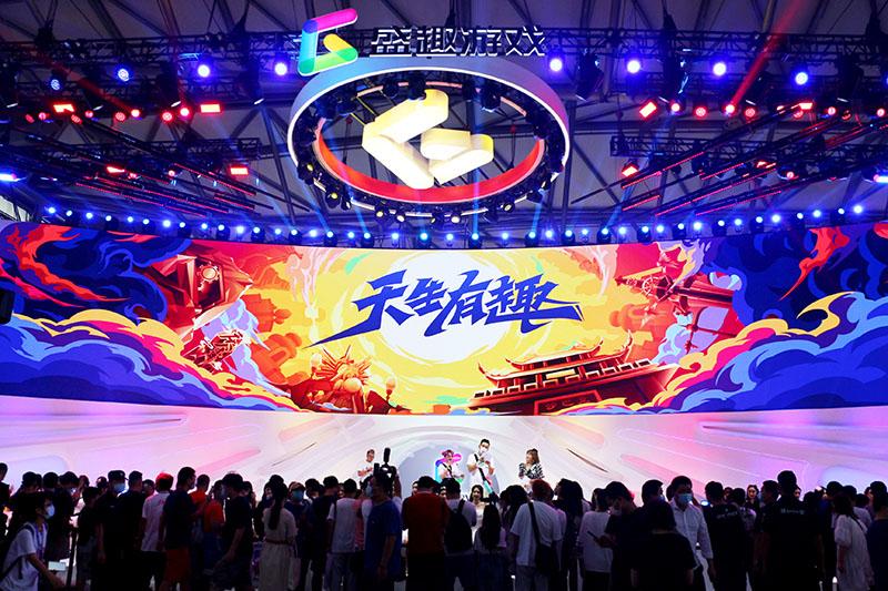 """【捕鱼王】再来亿遍!盛趣游戏2020ChinaJoy开场CG秀出""""天生有趣"""""""
