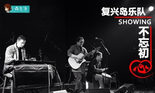 【捕鱼王】《小森生活》CJ逛展最全指南  乐队Live+神秘嘉宾造访+SG送周边