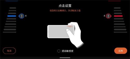 【捕鱼王】腾讯游戏手机ROG3,最懂玩家的游戏手机